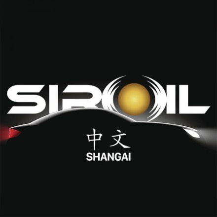 Automechanika Shangai | Siroil.info
