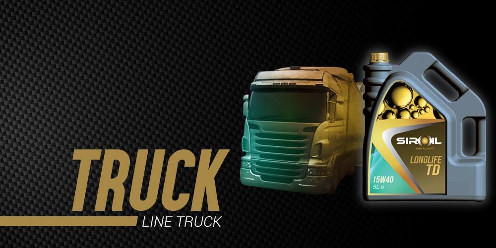 Linea Truck | Siroil.info